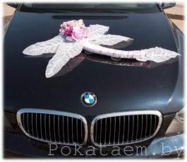 Украшения на свадебные машины на присосках 291